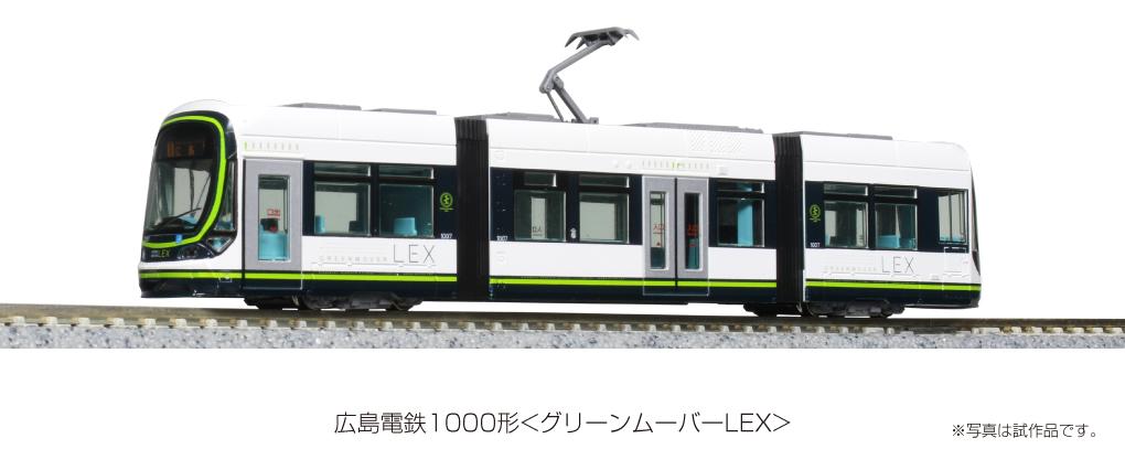 K148041
